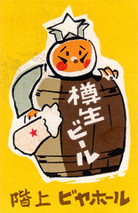 allumettes japon107