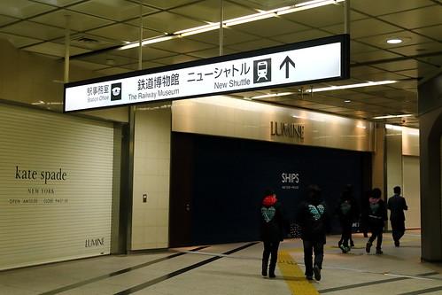 前往大宮鐵道博物館