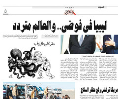 84-Ahram_Tamer-Youssef_Layout_20-2-2015