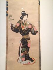 geisha(1.0), art(1.0), painting(1.0), costume design(1.0), woman(1.0), female(1.0), illustration(1.0), person(1.0),