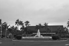 Polynesian Cultural Center - Entrance