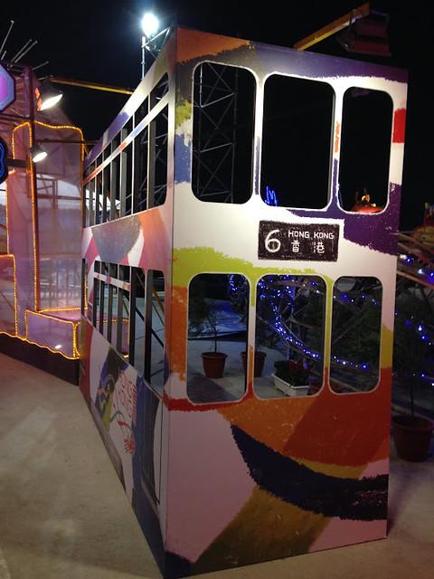 20150305台中燈會 - 64