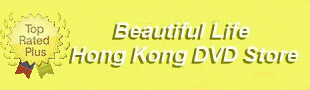 Beautiful Life Hong Kong DVD Store