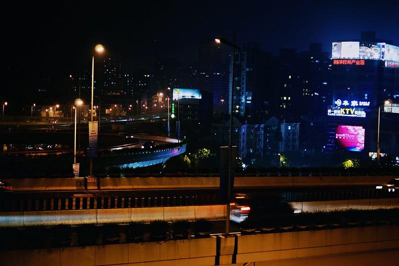 China Memories