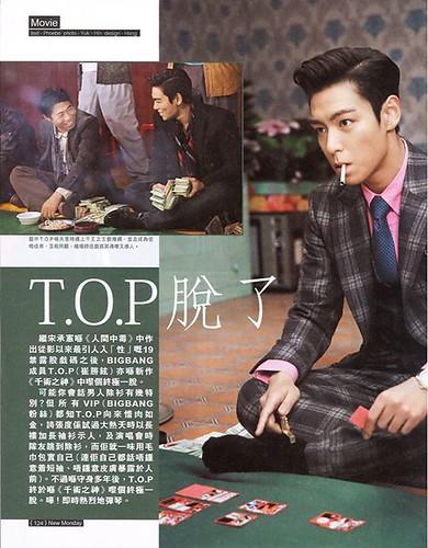 tazza-hk-magazine1