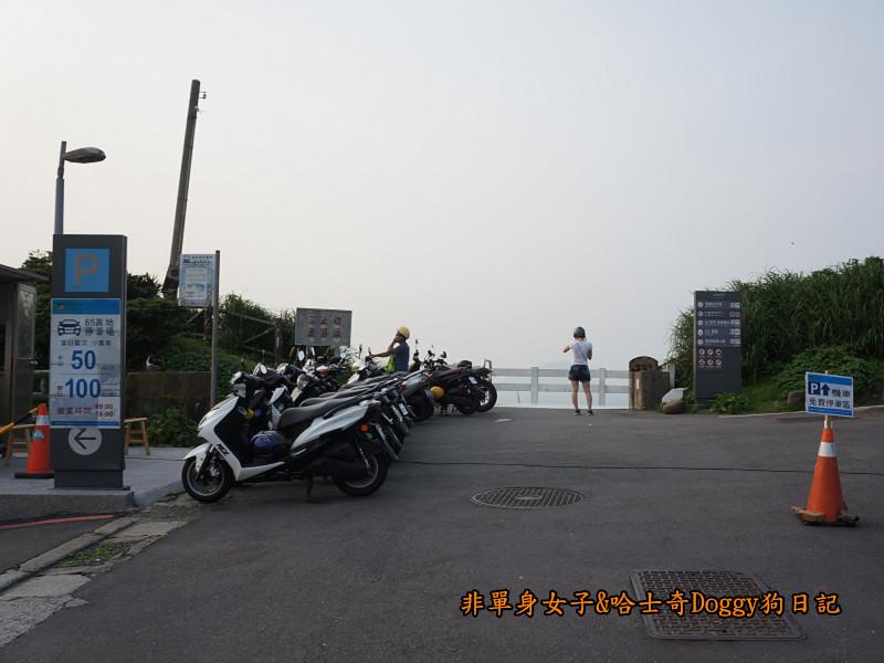 基隆海科館望幽谷23