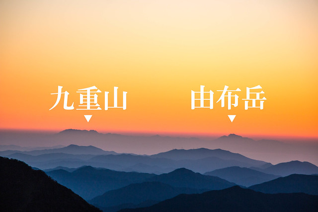 20151003-石槌山-0677-Edit.jpg