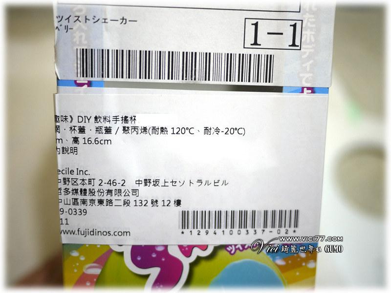 0812蝶豆花杯001