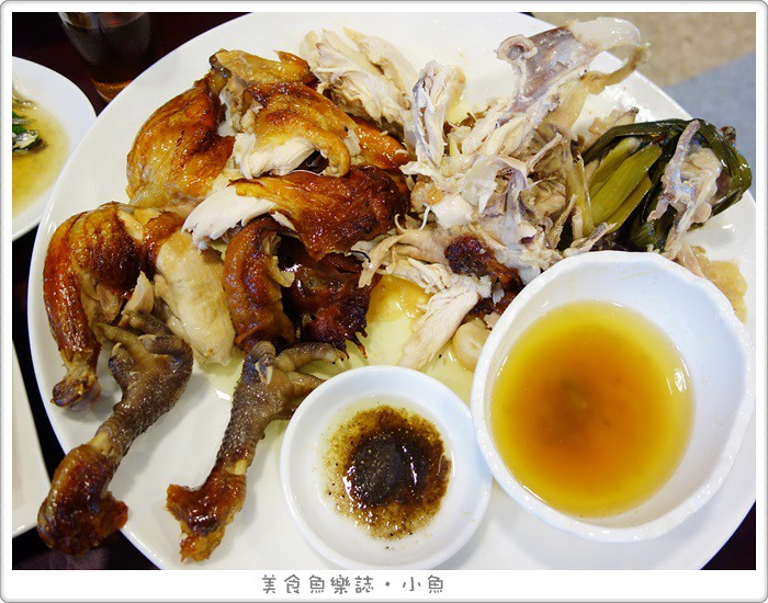 【宜蘭蘇澳】番割田甕缸雞/宜蘭美食