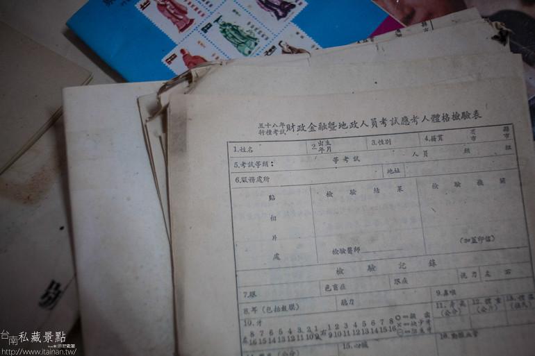 台南私藏景點-善化嘉北社區 (18)