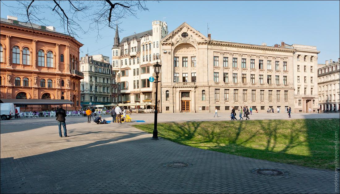 Riga-13