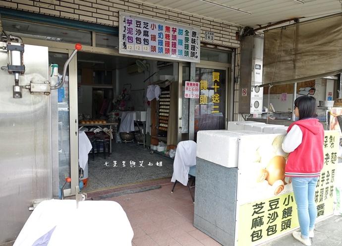 13 嘉義劉湯圓 原味饅頭屋