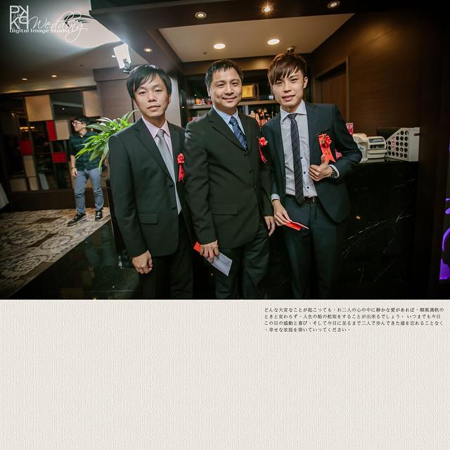 20141207PO-104