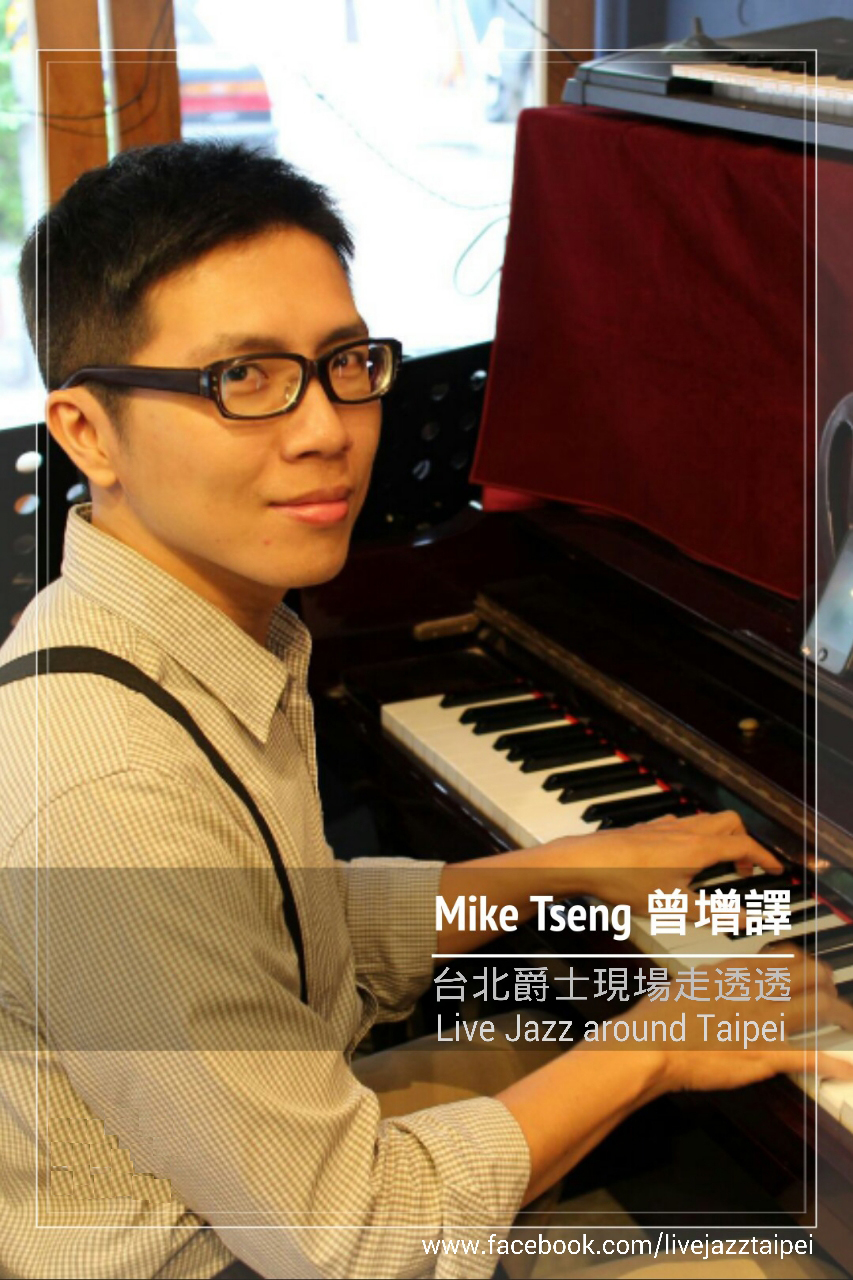 Piano-Mike