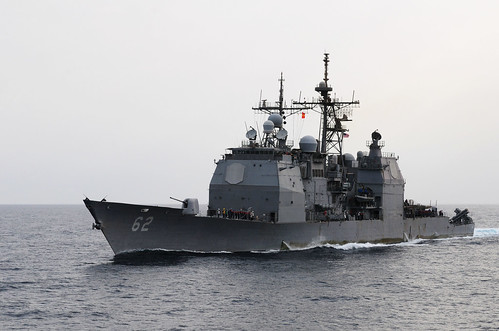 PEARL HARBOR, Hawaii (NNS) -- The U.S. Navy announced that the guided-missile cruiser USS Chancellorsville (CG 62) will join the Forward Deployed Naval Forces in Yokosuka, Japan.