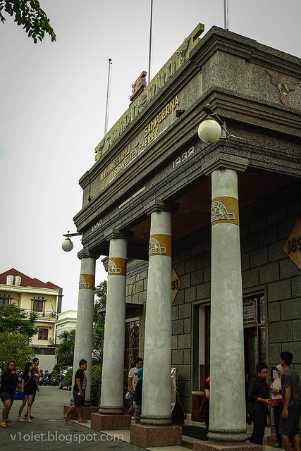 House of Sampurna18 entrance-9098rw