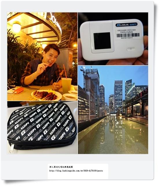 (旅遊 新加坡) 租用Global Wifi ~ 收訊好! 速度快! 上傳短片到臉書一分鐘內搞定