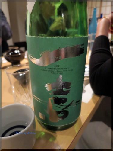 Photo:2014-12-10_T@ka.の食べ飲み歩きメモ(ブログ版)_【日本橋】蛇の市本店(鮨)鮨と酒とで堪能できる夜を過ごせます_07 By:logtaka