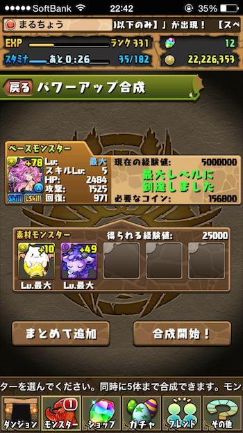 2015-02-09 22.42.51