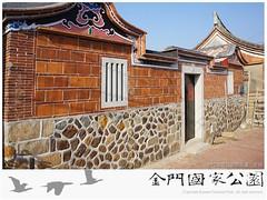 103年傳統建築修復補助-01(瓊林民宅修復後)