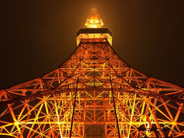 Rainy Tokyo Tower