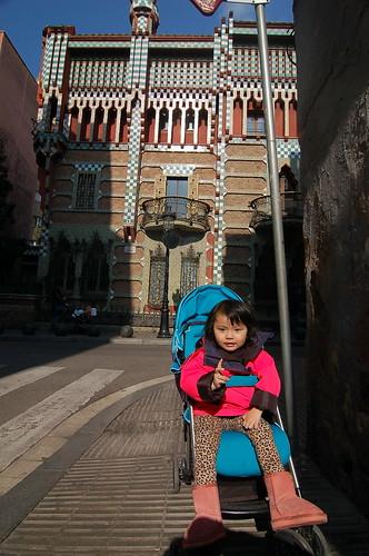 西班牙 巴塞隆納 文生之家 Casa Vicens Barcelona Spain