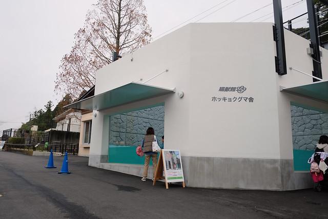 150320家族で日本平動物園 60 1