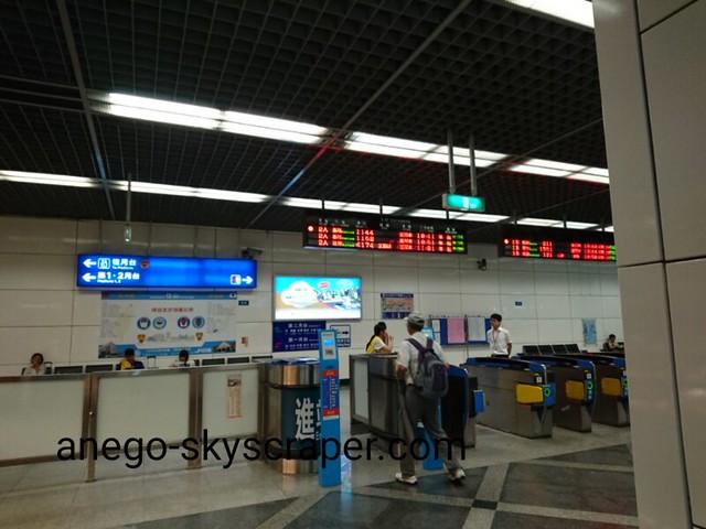台鉄松山駅