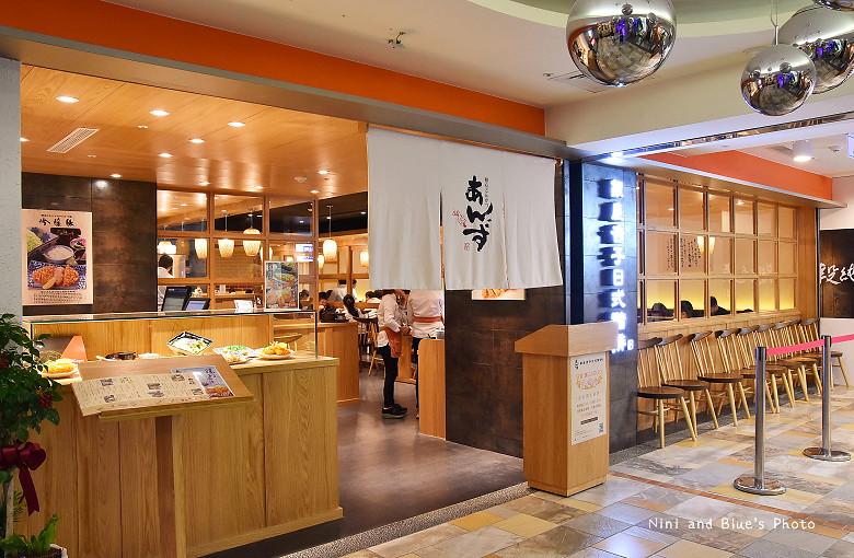 銀座杏子豬排台中美食餐廳景點廣三SOGO店40