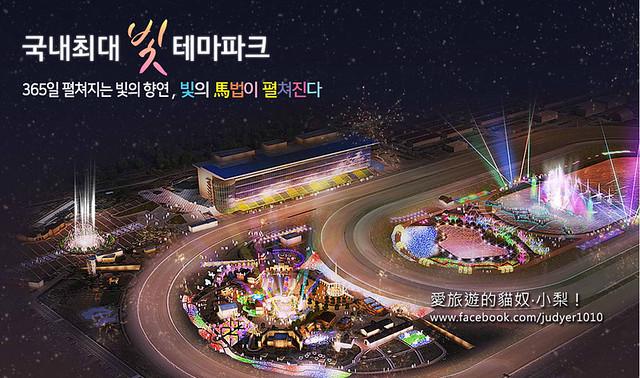 釜山慶南賽馬公園官網