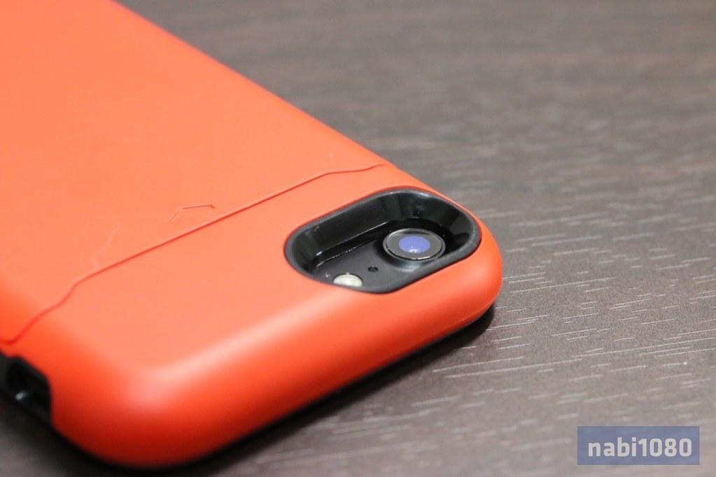 LEVEL Case iPhone 711