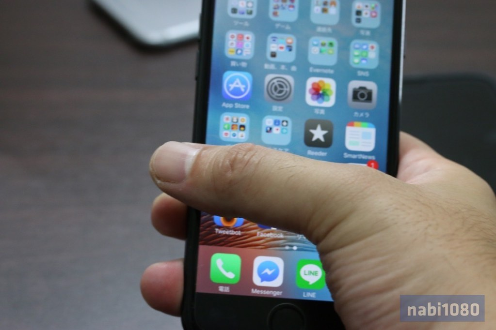 iPhone 7 ジェットブラック10