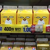 Chick packaging