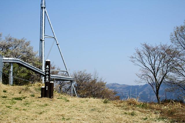 2014-04-19_00290_美の山.jpg