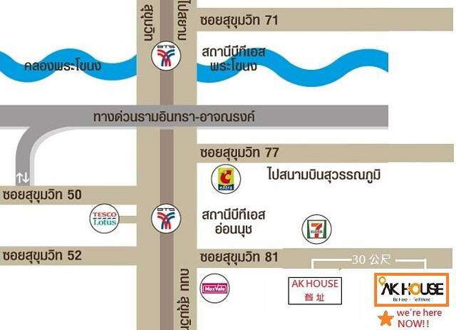 ak house map
