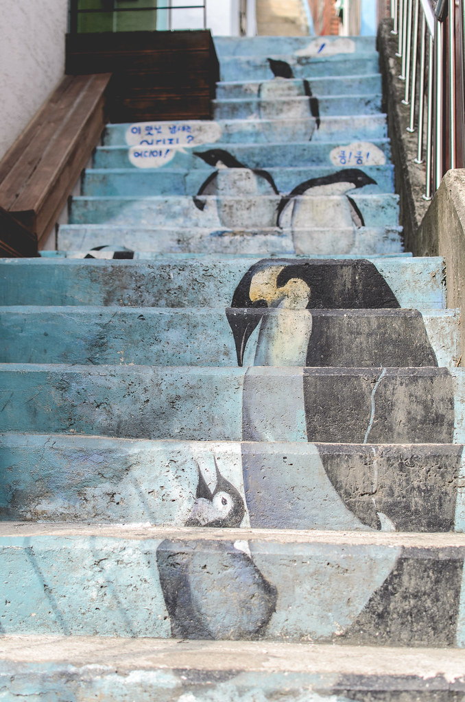 Gamcheon Penguins