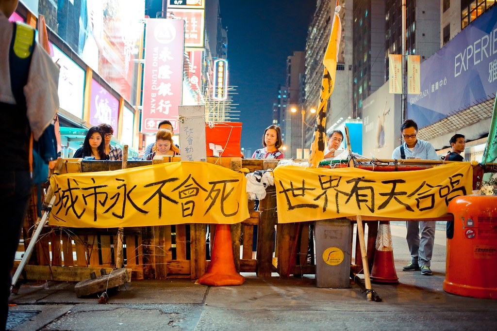 Umbrella movement - 0727