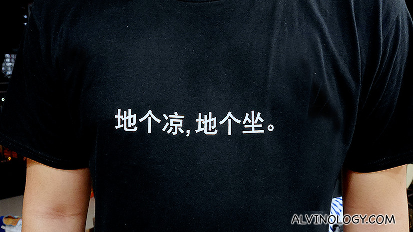 [GIVEAWAY] These Tee Shirts Will Put A Knowing Smile on the Faces of Singaporeans - Alvinology