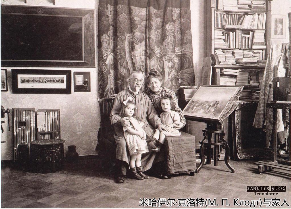 19世纪末-20世纪初俄罗斯人像摄影(22张)15