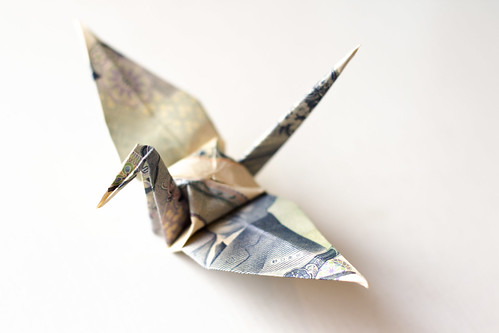 Yen bill origami