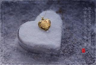 Heart Melody (Explored)