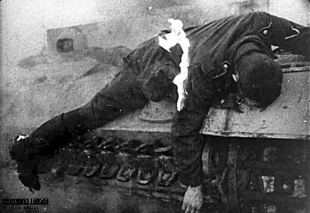 坦克战:活活烧死11
