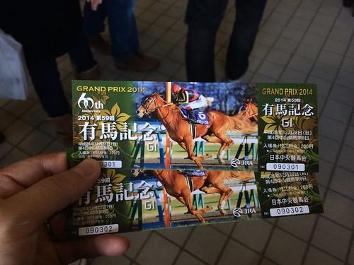 有馬記念 2014