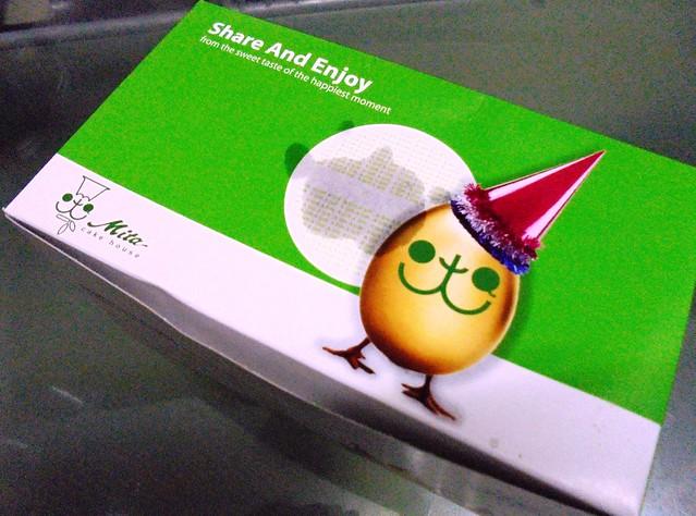 Mita Cake 1