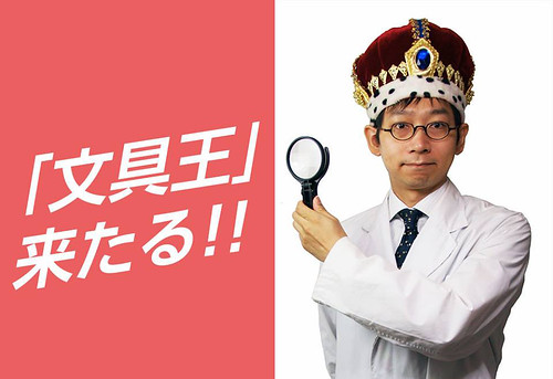 4月1日(土)PEN BOX 文具館タキザワ小針店・2日(日)文具館タキザワ長岡店で実演やります!