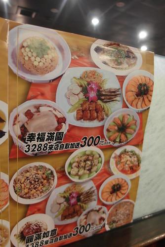 推薦高雄日本料理吃到飽,好吃的松江庭生魚片跟壽司料理 (31)