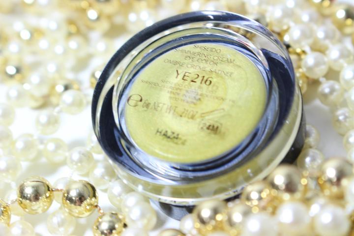 shimmering-cream-eye-shadow-shiseido-017