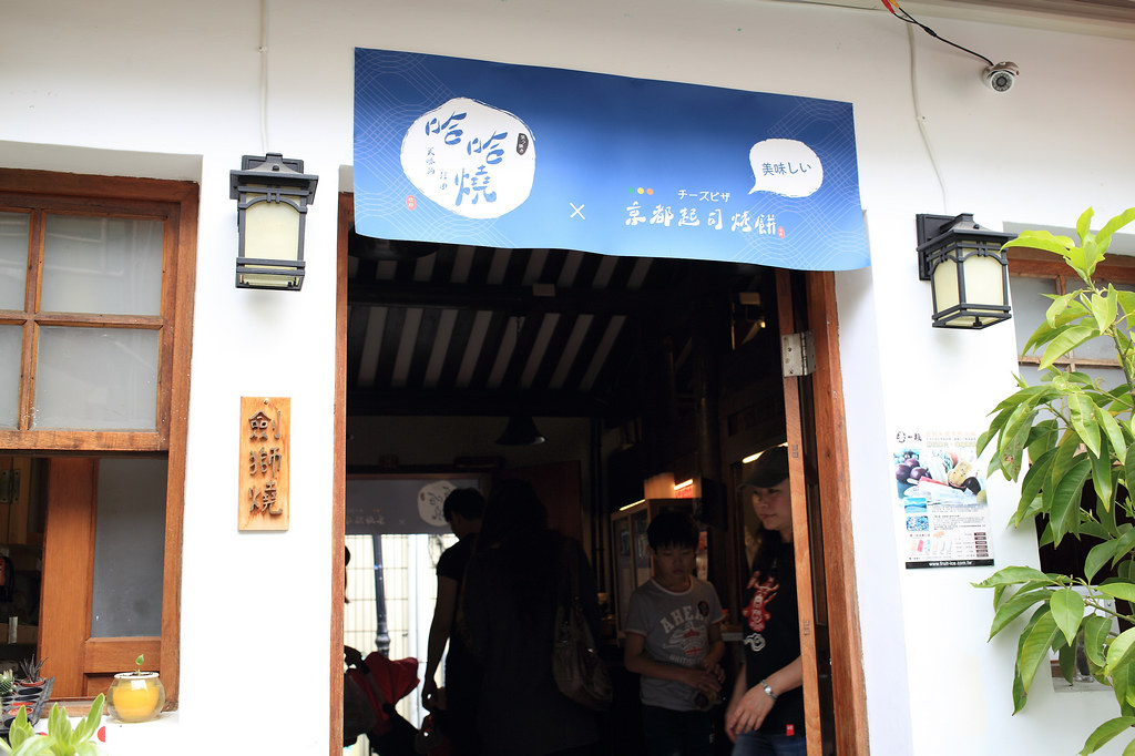 20150223-4安平-鹿府劍獅燒 (1)