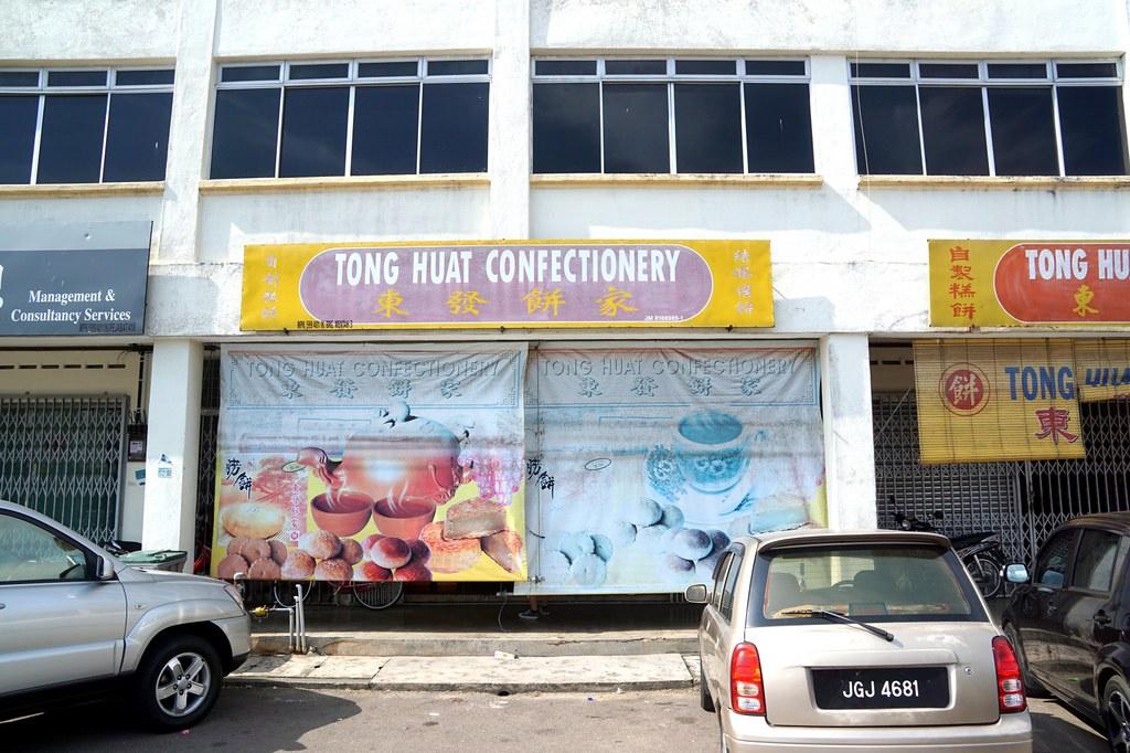 tong huat confectionery - kluang johor-002