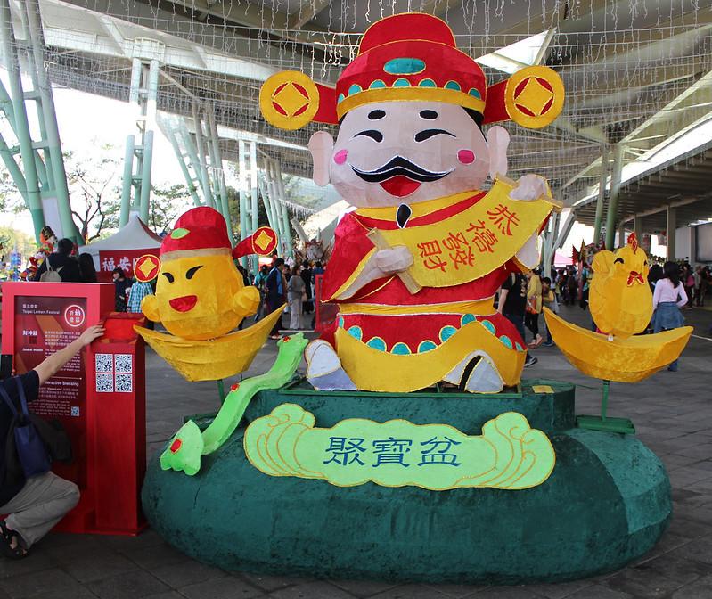 2015台北燈節 (3)